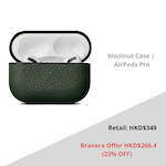 Woolnut Case for Airpods Pro
