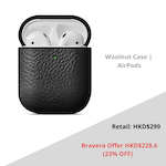 Woolnut Case for Airpods