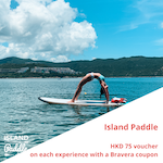 HKD 75 Voucher with Island Paddle